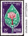 Tunisia   Circa 1960  A Stamp...
