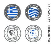 made in greece   set of labels  ... | Shutterstock .eps vector #1977291494