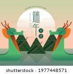 dragon boat festival greetings...   Shutterstock .eps vector #1977448571