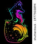 multicolored animal silhouette... | Shutterstock .eps vector #1977503894