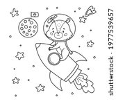 coloring page for children.... | Shutterstock .eps vector #1977539657