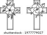 religion cross icon set...   Shutterstock .eps vector #1977779027