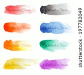 set of colorful vector brush... | Shutterstock .eps vector #197782049