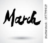 grunge month sign | Shutterstock .eps vector #197799419
