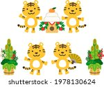 illustration of tigers greeting ... | Shutterstock .eps vector #1978130624