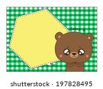 sorry bear tag | Shutterstock .eps vector #197828495