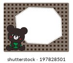 cute teddy card | Shutterstock .eps vector #197828501