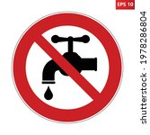 do not use tap water... | Shutterstock .eps vector #1978286804