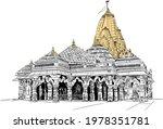 Illustration Of Ambaji Temple ...