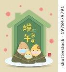 cartoon chinese rice dumpling...   Shutterstock .eps vector #1978479791