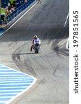 Постер, плакат: MotoGP motorcyclist Jorge Lorenzo