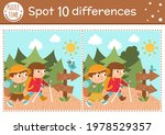 find differences game for... | Shutterstock .eps vector #1978529357
