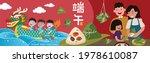set of dragon boat festival... | Shutterstock .eps vector #1978610087