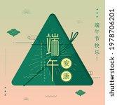 dragon boat festival also known ... | Shutterstock .eps vector #1978706201