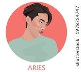 illustration of aries... | Shutterstock .eps vector #1978724747