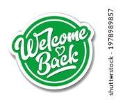 fun sign on the front door  ...   Shutterstock .eps vector #1978989857