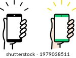 smartphone icon in hand set | Shutterstock .eps vector #1979038511