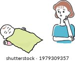 Mother And Baby Sick And Crying