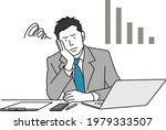 asian businessman worried about ... | Shutterstock .eps vector #1979333507