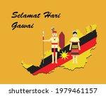 "a vector of ""hari gawai""... | Shutterstock .eps vector #1979461157"