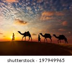 rajasthan travel background  ... | Shutterstock . vector #197949965