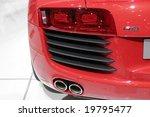 paris   october 13   people... | Shutterstock . vector #19795477