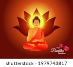 Happy Buddha Purnima Greeting...