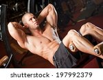 portrait of a fit lean young... | Shutterstock . vector #197992379