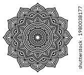mandalas for coloring book....   Shutterstock .eps vector #1980038177