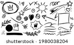 hand drawn set of curly swishes ... | Shutterstock .eps vector #1980038204