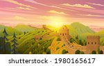 great wall of china vector... | Shutterstock .eps vector #1980165617