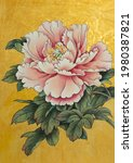 Pink Blooming Peony On A Gold...