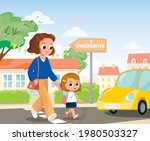 mother and baby going by street....   Shutterstock .eps vector #1980503327