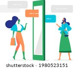 two young women exchange... | Shutterstock .eps vector #1980523151