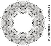vector illustration of mandala...   Shutterstock .eps vector #198055151