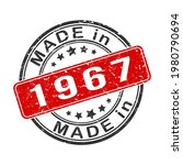 Imprint of a seal or stamp with the inscription MADE IN 1967. Label, sticker or trademark. Editable vector illustration. Flat style.