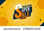 flat sale background with... | Shutterstock .eps vector #1980891044