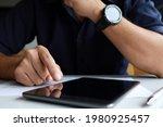 businessman working in the... | Shutterstock . vector #1980925457