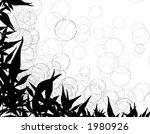 grungy organic corner frame  ... | Shutterstock .eps vector #1980926