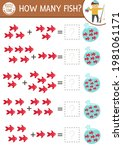 how many fish game with cute... | Shutterstock .eps vector #1981061171