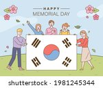 people are holding a large... | Shutterstock .eps vector #1981245344