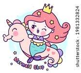 logo mermaid princess cartoon... | Shutterstock .eps vector #1981332824