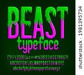 monster alphabet font. slime... | Shutterstock .eps vector #1981395734