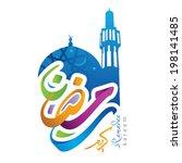arabic islamic calligraphy of... | Shutterstock .eps vector #198141485