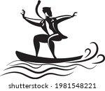 business concept vector... | Shutterstock .eps vector #1981548221