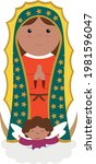 our lady   catholic   saint cute | Shutterstock .eps vector #1981596047