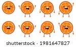 cute kawaii style orange citrus ... | Shutterstock .eps vector #1981647827