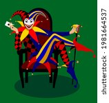joker seated in the red chair... | Shutterstock . vector #1981664537