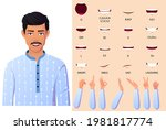indian man face animation and... | Shutterstock .eps vector #1981817774