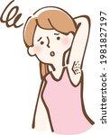 armpit hair  female  hair...   Shutterstock .eps vector #1981827197